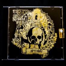 Hinthial CD
